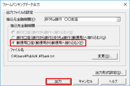 ゆうちょ銀行 支店番号 018